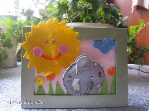 Солнышко и слонёнок фото 1