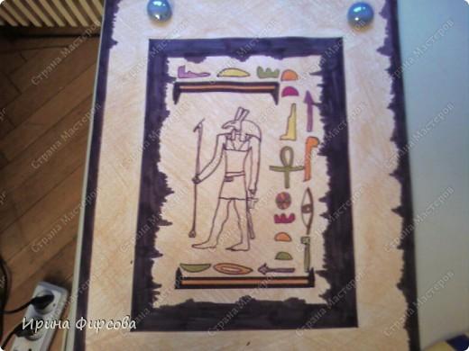 Культура Древнего Египта фото 1
