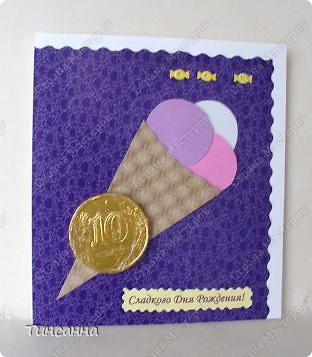 Сладкая открытка с шоколадной монетой. Цифру на монетке можно использовать и как юбилейную дату-10 лет.