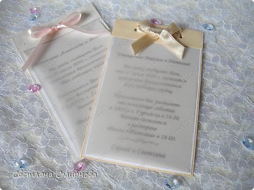 Свадебные приглашения фото 3