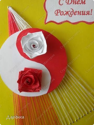 На картоне белыми и красными нитками мулине вышит треугольник. Инь-янь из офисной бумаги, приклеен на картон, на сетку приклеен на вспененный скотч. Розочки квиллинговые, рамочка с надписью обведена гелевой ручкой с блестками. фото 2