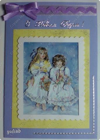 Новогодняя открытка. Фото 1 фото 1