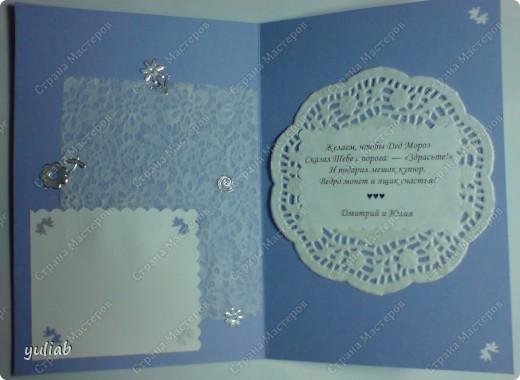 Новогодняя открытка. Фото 1 фото 2