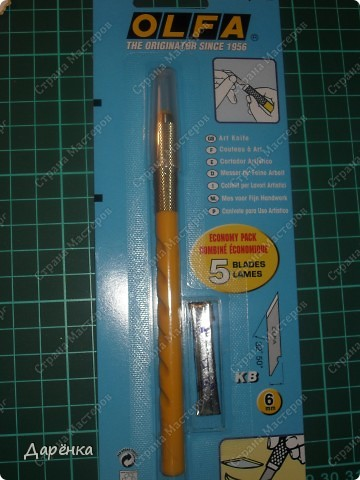 Не могу удержаться, чтобы не похвастаться! Вчера мама купила мне макетный нож. Она его ещё до Нового года заказывала в магазине инструментов, а привезли только вчера. фото 1