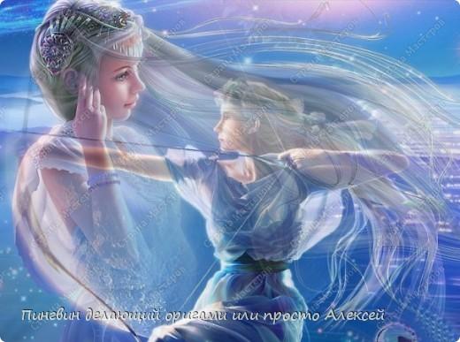 Девушка на воде. фото 3