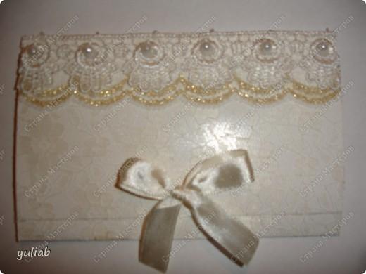 Свадебное приглашение (для друзей) фото 2