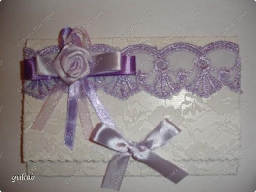 Свадебное приглашение (для друзей) фото 1