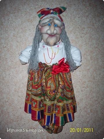 Бабуля Ягуля по МК от Ликмы) фото 1