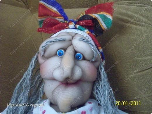 Бабуля Ягуля по МК от Ликмы) фото 4