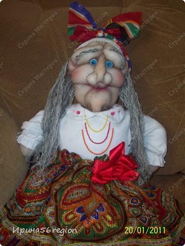 Бабуля Ягуля по МК от Ликмы) фото 2