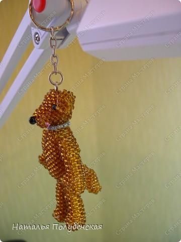 Собачка из бисера (брелок) фото 1