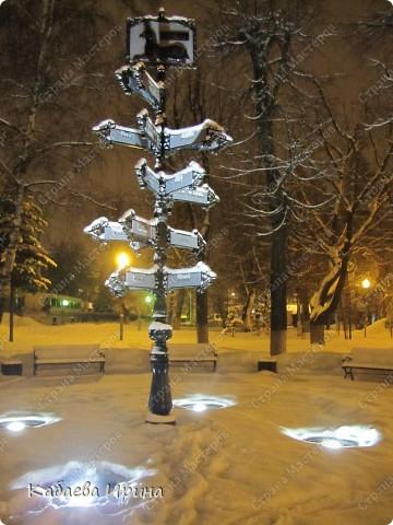 Вечер 21 января 2011 года фото 1