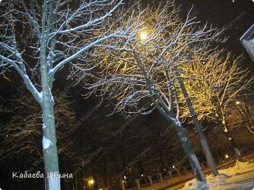Вечер 21 января 2011 года фото 2