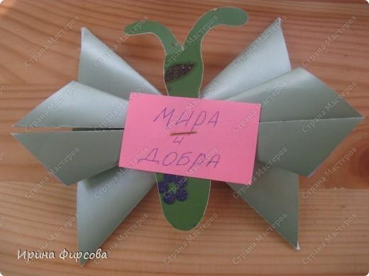 Бабочки - пожелания, бабочки - сердечки. фото 2