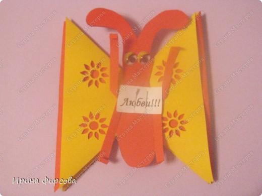 Бабочки - пожелания, бабочки - сердечки. фото 3