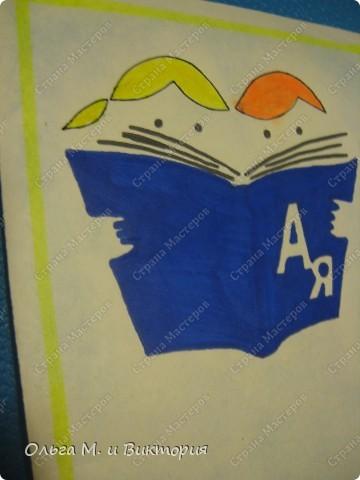 Наконец-то готов плакат, который задали сыну по основам права в школе... Спасибо всем, кто помогал идеями и советами ранее : http://stranamasterov.ru/node/116986 фото 7