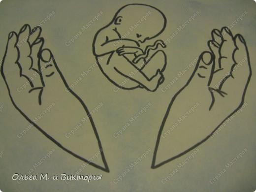 Наконец-то готов плакат, который задали сыну по основам права в школе... Спасибо всем, кто помогал идеями и советами ранее : http://stranamasterov.ru/node/116986 фото 8