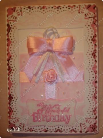 Открытка на День Рождения в стиле скрапбукинг. Внешний вид фото 1