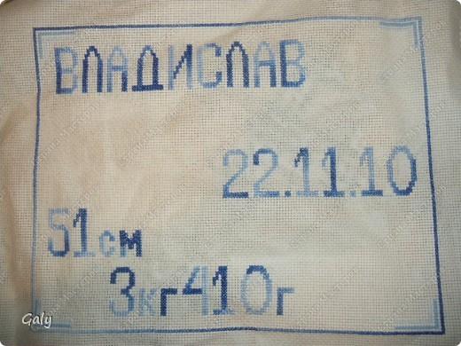 Вот такую метрику я сделала для своего племянника. А за идею декупажа на канве огромное спасибо http://stranamasterov.ru/user/42513. фото 9