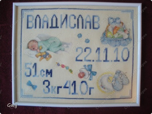 Вот такую метрику я сделала для своего племянника. А за идею декупажа на канве огромное спасибо http://stranamasterov.ru/user/42513. фото 1