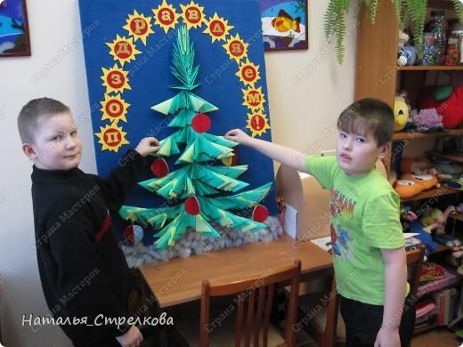Открытка для шефов - результат коллективной работы. Дети с удовольствием складывали модули, представляя размер ёлки. Ожидания детей не обмануты и шефы в восторге! фото 1