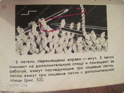 По просьбам, поступающим в личку, попытаюсь объяснить как я вязала эту шапку-ушанку. Шапка моя 54 р-ра, позирует Саша) Вот здесь я её уже демонстрировала http://stranamasterov.ru/node/83767  фото 6