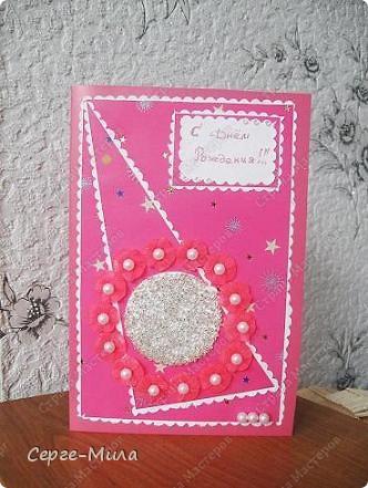 """Открытку делала для участия в конкурсе  """"Игра по скетчу"""" : http://stranamasterov.ru/node/131341 В работе использовала:картон,бумагу,пайетки,бусины,бисер.Клеила на двустороний скотч,а бусины и бисер на клей. Цветочки-это такие бусы магазинные,они пластмассовые. фото 1"""