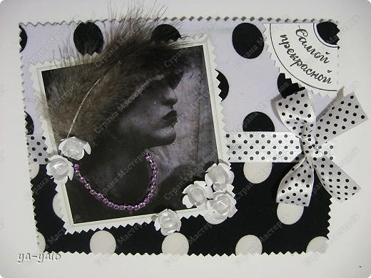 Вот такие у меня сегодня придумались открытки... фото 3