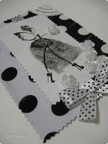 Две черно белые открытки страна мастеров