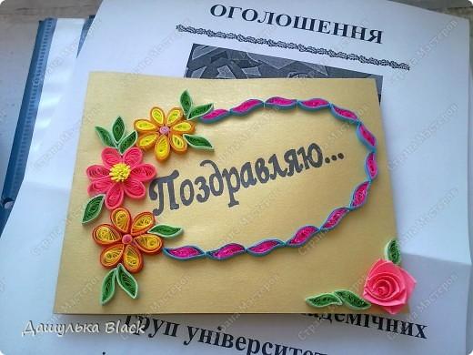 Эта открыточка была отличным (как мне показалось...) дополнением к подарку маминой сотруднице и просто очень очень очень хорошему человеку!!! =))))) фото 3