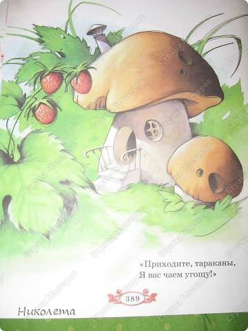 """Опять пытаюсь """"отобразить"""" в тесте иллюстрацию из детской книжки. фото 6"""