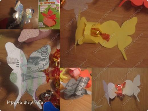 Бабочка - коробочка фото 6