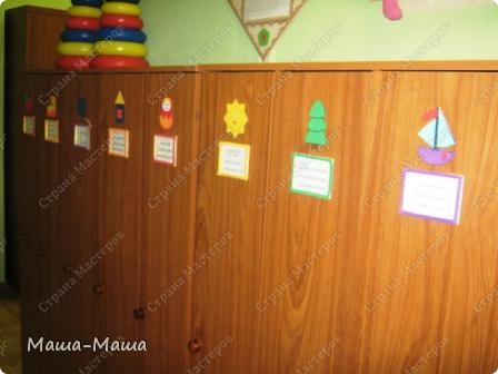 Общий вид оформления и стенда для родителей фото 5