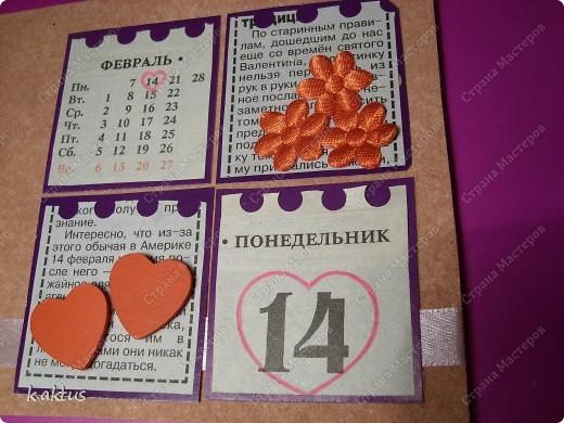Ещё одна. Фон-салфетка, приклеенная на бумагу с помощью пищевой плёнки. Календарик и число вырезаны из старого календаря. Заметка про день святого Валентина из газеты. Сердечки-декор. Цветочки-тесьма, и ленточка. фото 2