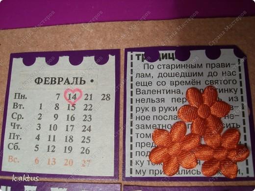Ещё одна. Фон-салфетка, приклеенная на бумагу с помощью пищевой плёнки. Календарик и число вырезаны из старого календаря. Заметка про день святого Валентина из газеты. Сердечки-декор. Цветочки-тесьма, и ленточка. фото 3
