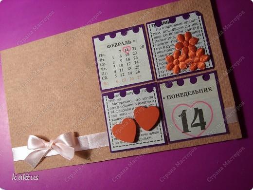 Ещё одна. Фон-салфетка, приклеенная на бумагу с помощью пищевой плёнки. Календарик и число вырезаны из старого календаря. Заметка про день святого Валентина из газеты. Сердечки-декор. Цветочки-тесьма, и ленточка. фото 1
