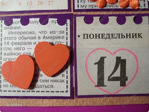 Ещё одна. Фон-салфетка, приклеенная на бумагу с помощью пищевой плёнки. Календарик и число вырезаны из старого календаря. Заметка про день святого Валентина из газеты. Сердечки-декор. Цветочки-тесьма, и ленточка. фото 4