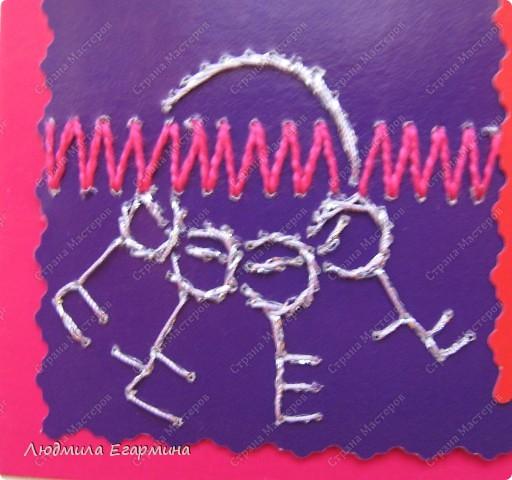 Объявлена новая игра по скетчу по созданию открытки-валентинки: http://stranamasterov.ru/node/134561?c=new. Предлагаю вашему вниманию открытку в технике изонить с философским смыслом. Используемые материалы: цветной картон для детского творчества, нитки для вышивания по картону (серебряная космея и малиновый ирис). фото 3