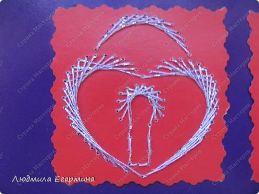 Объявлена новая игра по скетчу по созданию открытки-валентинки: http://stranamasterov.ru/node/134561?c=new. Предлагаю вашему вниманию открытку в технике изонить с философским смыслом. Используемые материалы: цветной картон для детского творчества, нитки для вышивания по картону (серебряная космея и малиновый ирис). фото 2