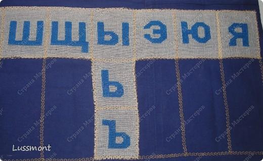 Этот материал помогает маленьким детям в игровой форме выучить алфавит. Пособие состоит из коврика, на котором вышиты буквы в алфавитном порядке, и корзинка с игрушками. Ребенку нужно разложить игрушки на коврике по первой букве.  фото 8