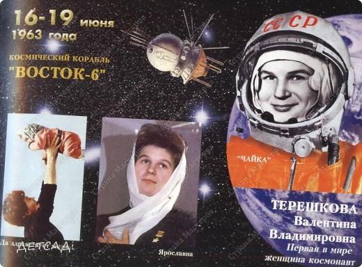 Вот уже скоро 50 лет исполнится как первый человек отправился в космос!!! фото 3
