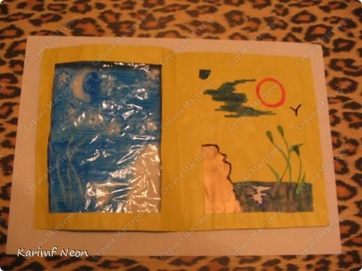 """Ещё Одна поделка Олечки (5лет). Идея была моя, а ВСЁ исполнение её. Растет маленькая рукодельница. Мы назвали открытку """"Я С ТОБОЙ И ДНЁМ И НОЧЬЮ"""" фото 2"""