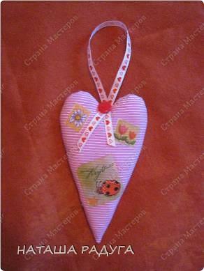 Скоро Валентинов день! Вот такой цветочек из сердечек- валентинок. фото 4