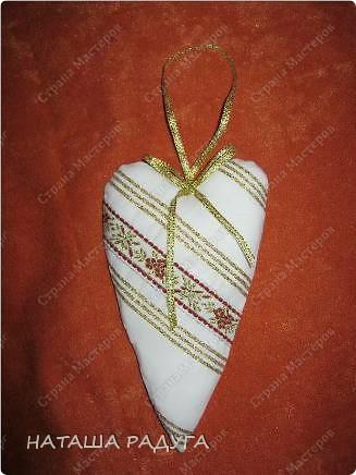 Скоро Валентинов день! Вот такой цветочек из сердечек- валентинок. фото 6