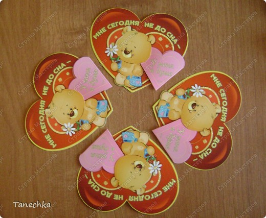 Сегодня в магазине я увидела открытку ко Дню Святого Валентина, украшенную шоколадными сердечками. Стоила ДОРОГО!!! Решила сделать аналог.  фото 2