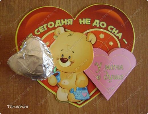 Сегодня в магазине я увидела открытку ко Дню Святого Валентина, украшенную шоколадными сердечками. Стоила ДОРОГО!!! Решила сделать аналог.  фото 4