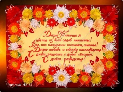 Девочки, огромное спасибо Вам за идею  https://stranamasterov.ru/node/61399?c=favorite https://stranamasterov.ru/node/57742?c=favorite  Раз в год возвращаюсь к квиллингу... фото 16
