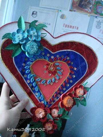 Валентинка №2 фото 2