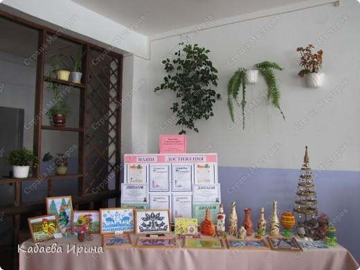 Наша маленькая выставка детских работ фото 1