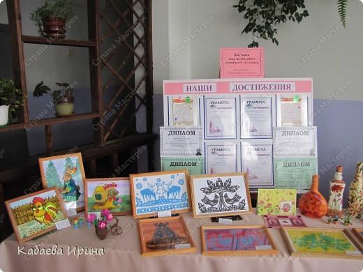 Наша маленькая выставка детских работ фото 2